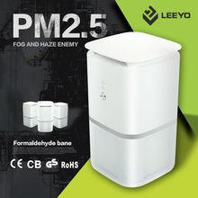 Office Mini natural air purifier