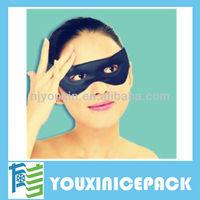 Cute Sleep Eye Mask
