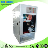 Self-service coffee dispenser coin operated machine vending coffee machine for sale