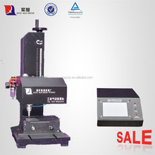 China Supplier Alibaba Variety Size Graphics Dot Peen Marking Machine