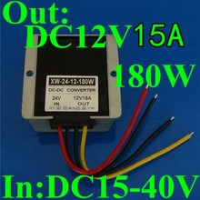 24v to 12v DC DC Voltage Regulator/Buck Converter/Power Transformer /Adapter Module 15A 14A 13A 15A 11A for solar panel ,wind ,