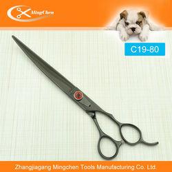 Curved Pet Grooming Scissors,Pet Grooming Dog Scissors,Titanium Black Color Japanese Pet Grooming Scissors