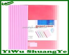 Plástico cubierta transparente del informe made in china, Cubierta del informe de la fábrica