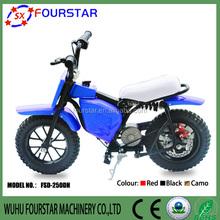 Kids mini electric motorcycle