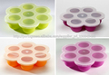 alta qualidade de gelo de silicone molde bola forma redonda 7 furos bandeja de cubos de gelo