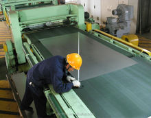 ultra low carbon magnetic pure iron