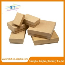 kraft paper box gift box packaging box