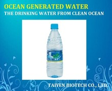OBM/OEM/ODM/HALAL Taiyen Ocean Generated drinking water