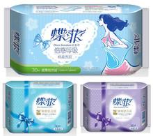 dry surface 245mm high quality female sanitary napkin