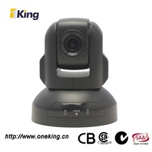 Collaboration Program camera for video conferencing and distance learning