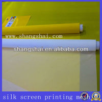 China manufacture silk screen fencing