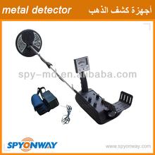 Gold Mining Equipment/Gold Detecting Machine MD5008 3M Depth Underground Treasure Searching Metal Detector