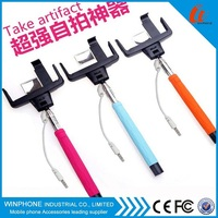 2015 hot and new products for smartphone selfie stick with wired monopod