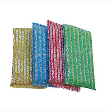 Quality manufacture kitchen dinnerware cleaning sponge