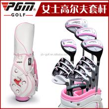 PGM Best Golf Clubs Golf Bag