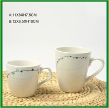 white ceramic COFFEE mug SET with low price