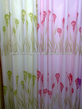 2013 latest curtain fashion design
