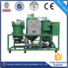 Power saving Multi-functional waste oil purifier vegetable oil filter system