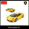 Rastar remote control toys licensed car model rc car