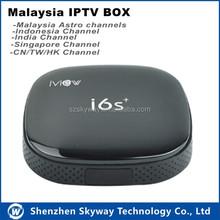 Malaysia Astro iptv box i6s plus iptv