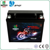 Motorcycle Parts Manufacturers 12v 7ah OEM Battery Motorcycle Battery