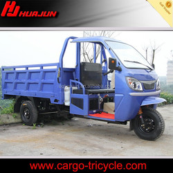 China new gasoline 250cc with high quality engine cargo tricycle with cabin