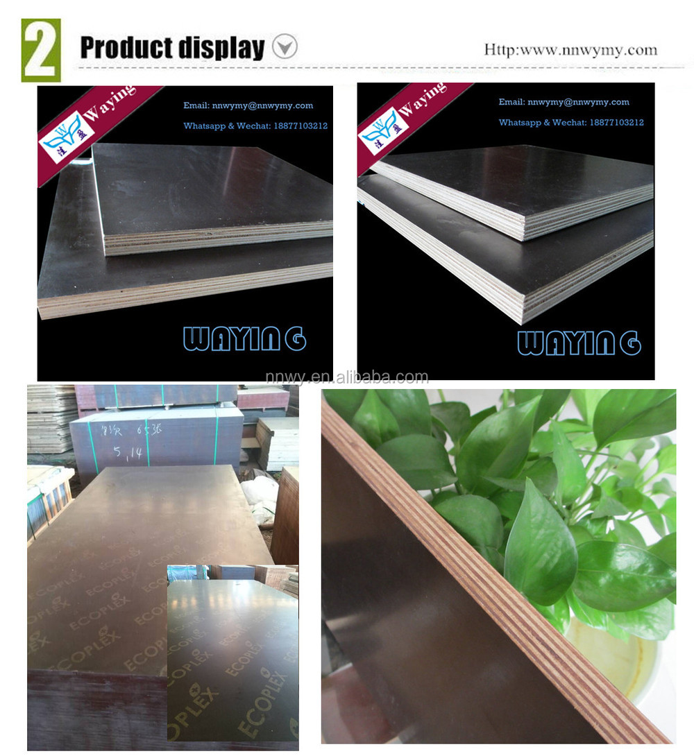 joined core film faced plywod 15mm 18mm 21mm recycle plywood.jpg