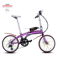 Cheap 20 inch Ladies Folding Bicycles with 6 Speed