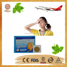 2015 Health care products for feeling motion sick carsickness patch