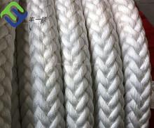 white nylon 12 strand towing rope