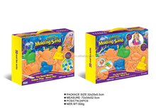 Shantou toys kid toy magic sand toys 500g educational playing space sand promotion 3D magic modeling sand