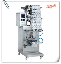 automatic packing machine, Automatic Medicine Granule Packing Machine, sugar packing machine