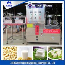 2015 hot sale soy milk machine/soy milk maker/soy milk production line