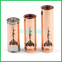 Ecig aotmizer 5  red copper stingray