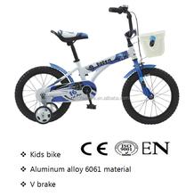 Aluminium kids bike cycles