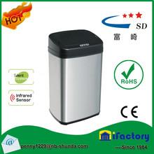 ถังขยะห้องพักที่โรงแรมถังขยะถังขยะติดผนังห้องน้ำเซ็นเซอร์bin50l