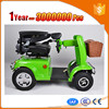 lowest electric car dot approved with durable motor