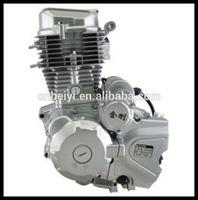 250cc Kick Start 200cc Air-Cooling 3 Wheel Motorcycle Engine