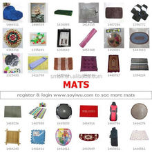NATURAL STRAW SLEEPING MAT : One Stop Sourcing from China : Yiwu Market for Mat&Pads