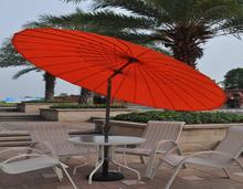 Cora Promotional Patio/Garden/Outdoor Umbrella Modern China Beach Sun Parasol
