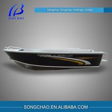 HAOBAO Aluminum deep V aluminum fishing boat for sale