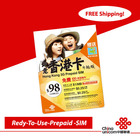 Hong Kong 3 G pré pago 3 G telefone celular Dual Sim