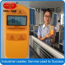 RAD-35 beta and gamma radiometer dosimeter china coal
