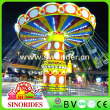 Most popular funfair rides swing flying chair amusement park equipment for sale
