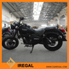 Hotest! 250cc Wholesale Old Style Cheap Cruiser Chopper Motorcycle