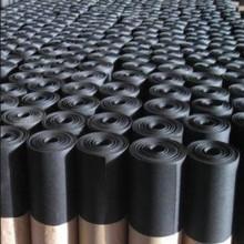 Hdpe Geomembrane waterproof membrane for roof Asphalt