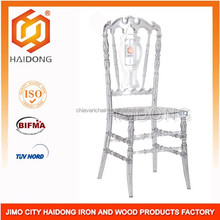 Wedding Furniture Clear Resin Royal Chair / Clear Chiavari Tiffany Chair,