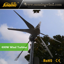 400W horizontal small wind turbine