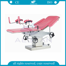 CE qualified AG-C306 Multifunction Pink Electric Delivery bed
