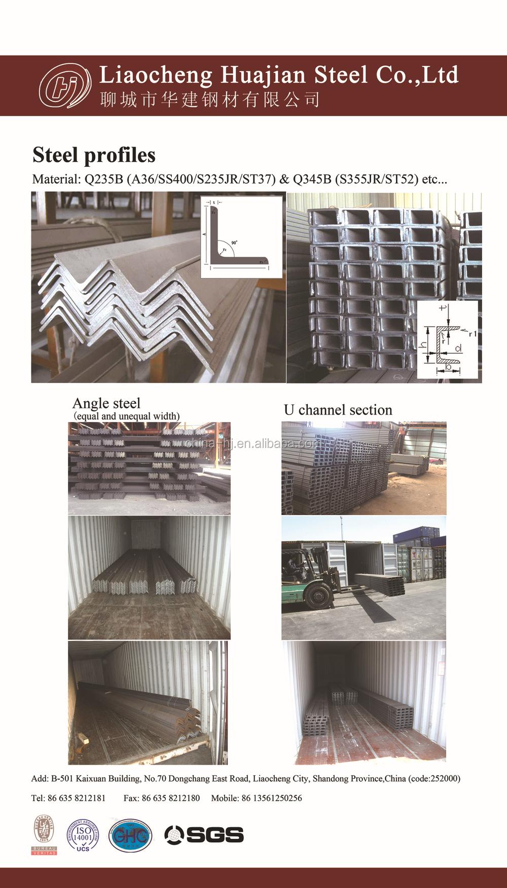 Laminados a quente igual ângulo de aço ferro peso preço por tonelada Q235B SS400 ST37 material